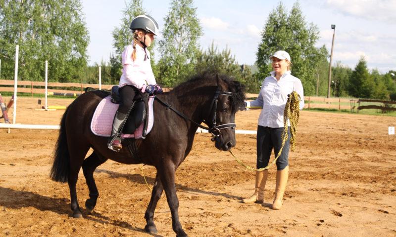 Ksenia Samsel Trener Jeździectwa